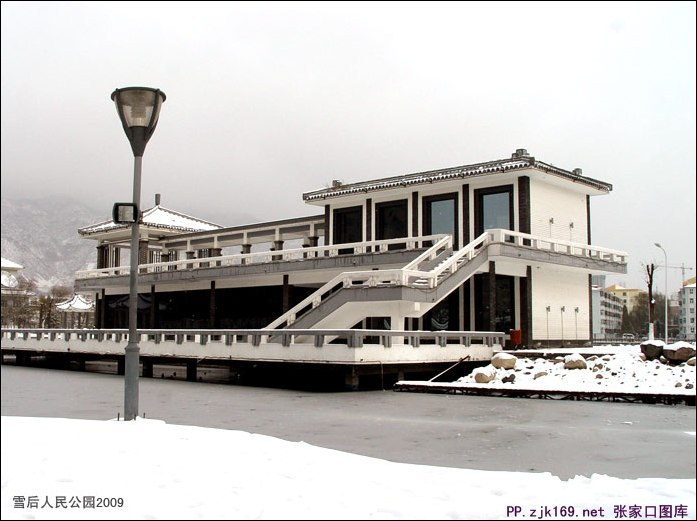 张家口人民公园雪景图片