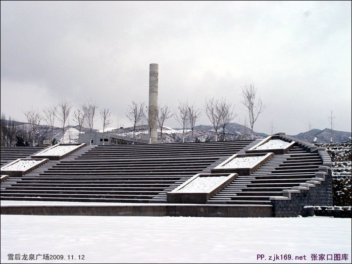 张家口龙泉广场雪景组图