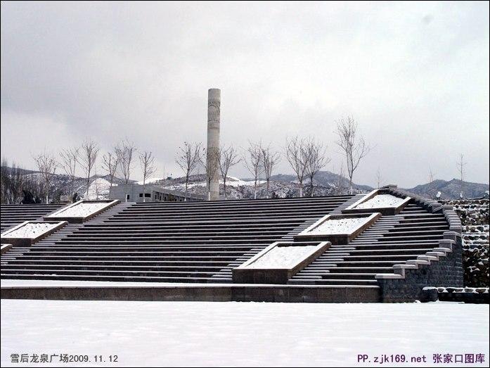 raybet官方网站龙泉广场雪景组图