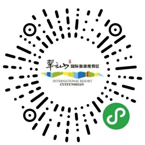 lovebet爱博网址崇礼三家滑雪场26日恢复营业!