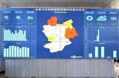 重磅!raybet官方网站经开区又一新能源产业园正式开园