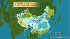 """雨+雨夾雪!張家口天氣大""""變臉""""……"""