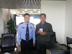 张家口11岁女孩被骗13000余元!警方跨越2800公里抓骗子